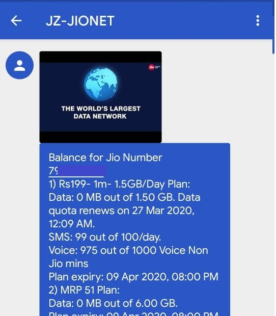 How to check jio number without app