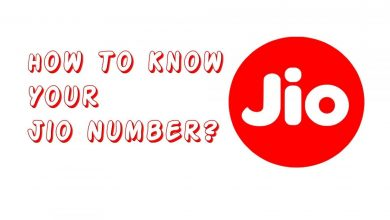 Photo of How To Know your Jio Number